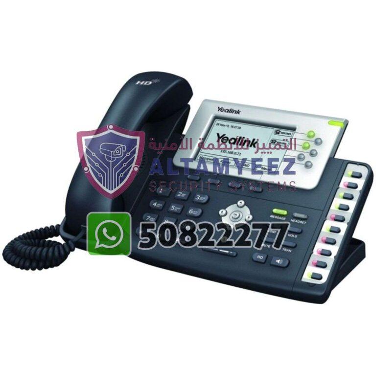 Ip-phone-business-voip-solution-doha-qatar-120