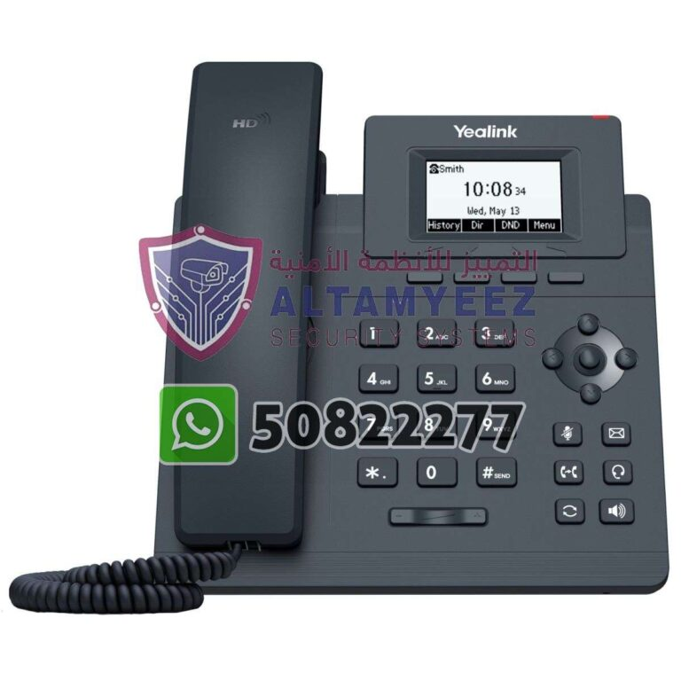 Ip-phone-business-voip-solution-doha-qatar-121