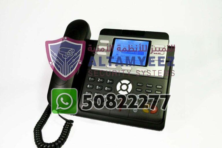 Ip-phone-business-voip-solution-doha-qatar-122
