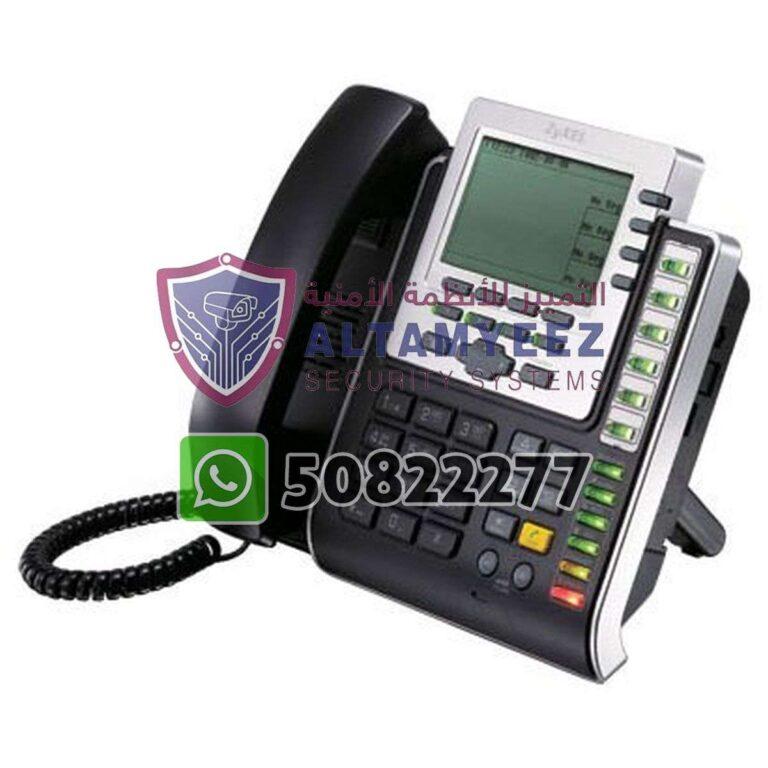 Ip-phone-business-voip-solution-doha-qatar-123