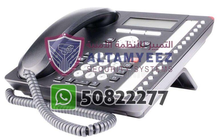 Ip-phone-business-voip-solution-doha-qatar-124
