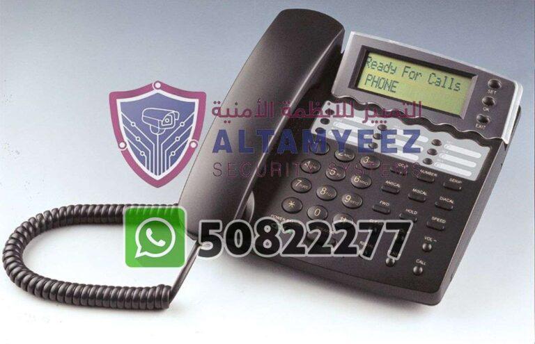 Ip-phone-business-voip-solution-doha-qatar-125