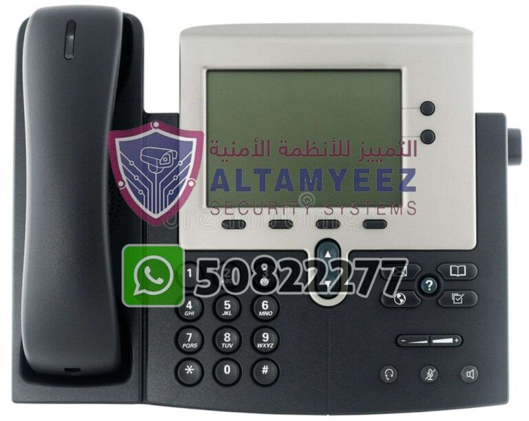 Ip-phone-business-voip-solution-doha-qatar-126