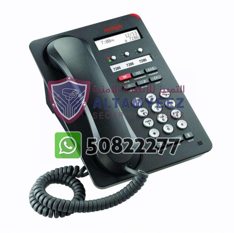 Ip-phone-business-voip-solution-doha-qatar-127