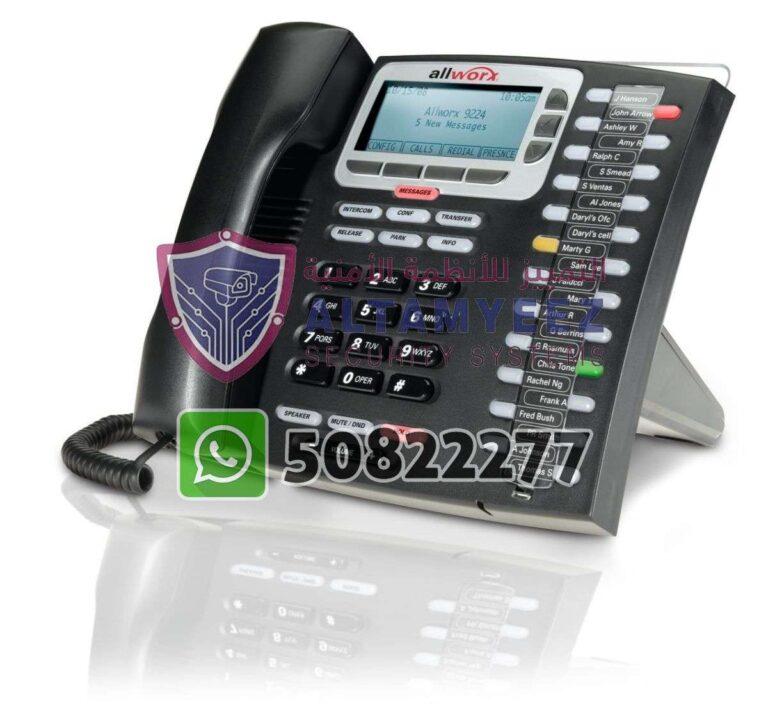 Ip-phone-business-voip-solution-doha-qatar-128