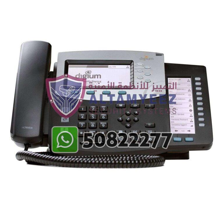Ip-phone-business-voip-solution-doha-qatar-129