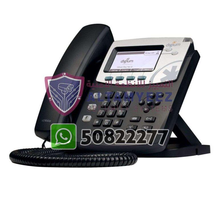 Ip-phone-business-voip-solution-doha-qatar-130