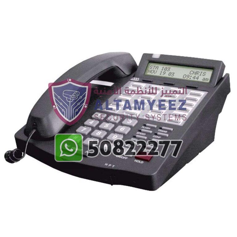 Ip-phone-business-voip-solution-doha-qatar-131