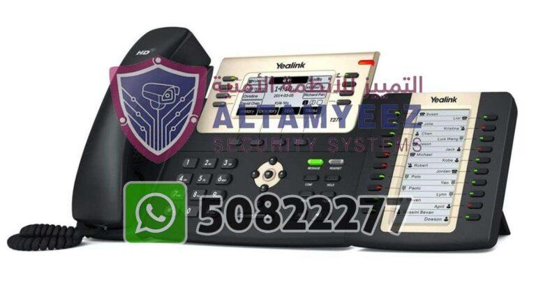 Ip-phone-business-voip-solution-doha-qatar-132