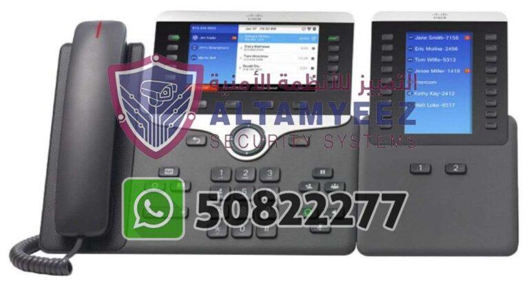 Ip-phone-business-voip-solution-doha-qatar-135