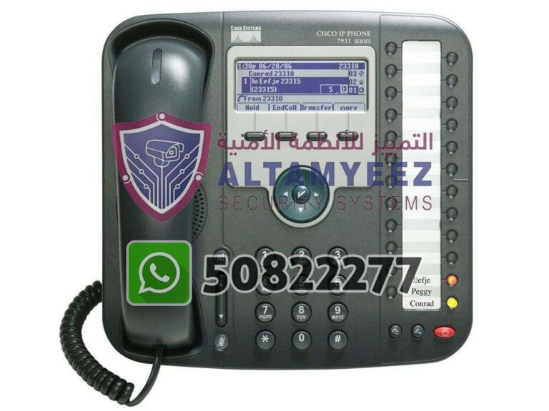 Ip-phone-business-voip-solution-doha-qatar-136