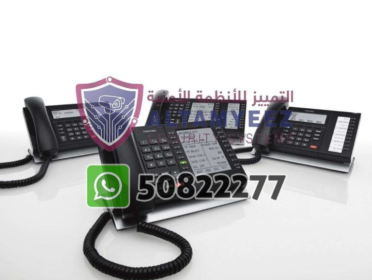 Ip-phone-business-voip-solution-doha-qatar-138