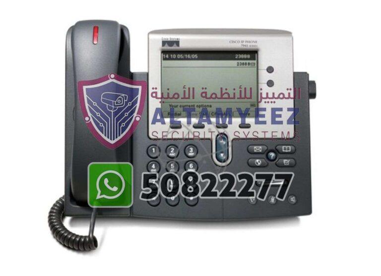 Ip-phone-business-voip-solution-doha-qatar-139