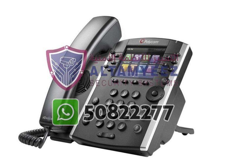 Ip-phone-business-voip-solution-doha-qatar-140