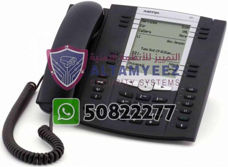 Ip-phone-business-voip-solution-doha-qatar-142