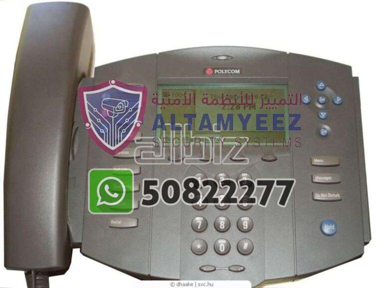 Ip-phone-business-voip-solution-doha-qatar-144