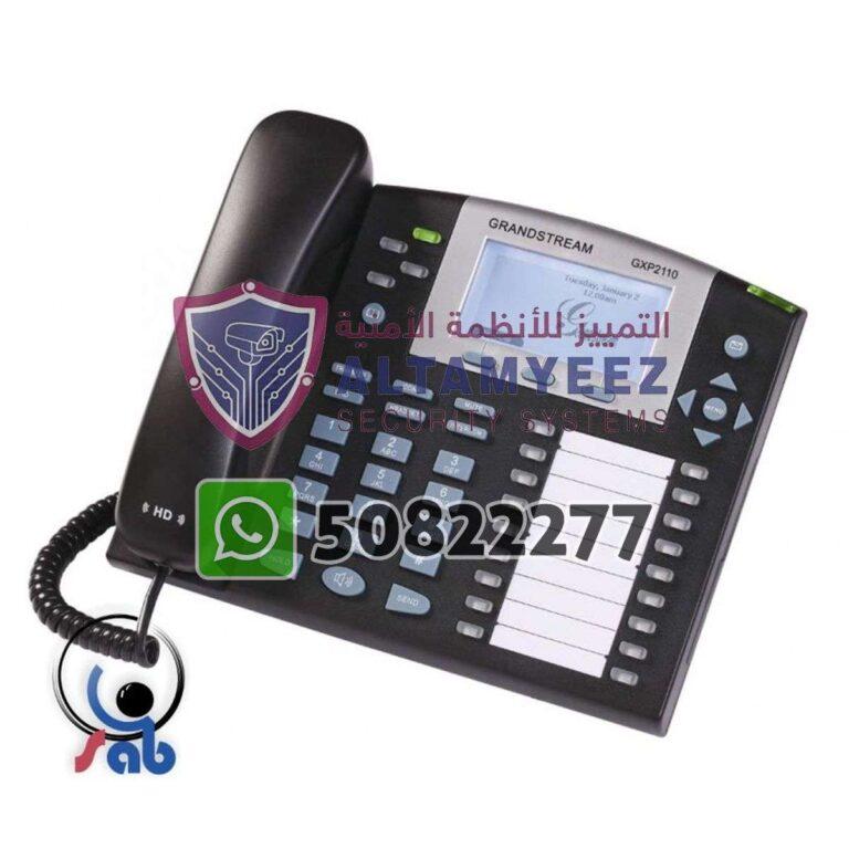 Ip-phone-business-voip-solution-doha-qatar-145