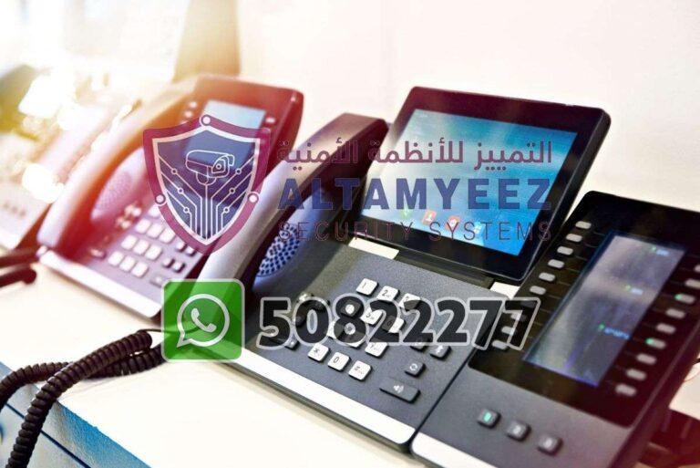Ip-phone-business-voip-solution-doha-qatar-146