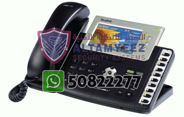 Ip-phone-business-voip-solution-doha-qatar-147