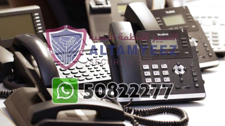 Ip-phone-business-voip-solution-doha-qatar-149