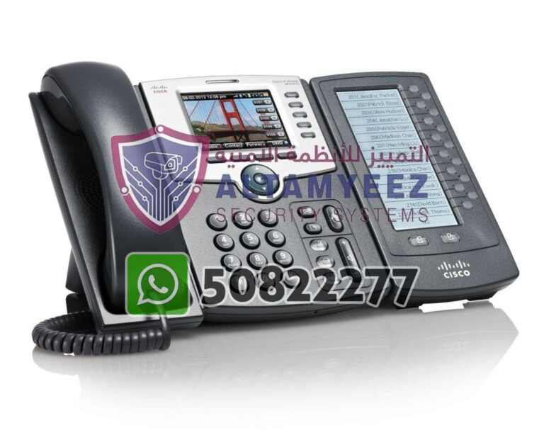 Ip-phone-business-voip-solution-doha-qatar-150