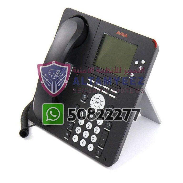 Ip-phone-business-voip-solution-doha-qatar-151