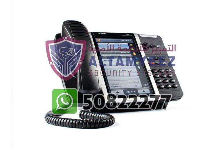 Ip-phone-business-voip-solution-doha-qatar-152