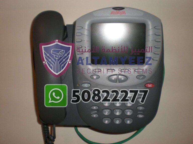 Ip-phone-business-voip-solution-doha-qatar-153