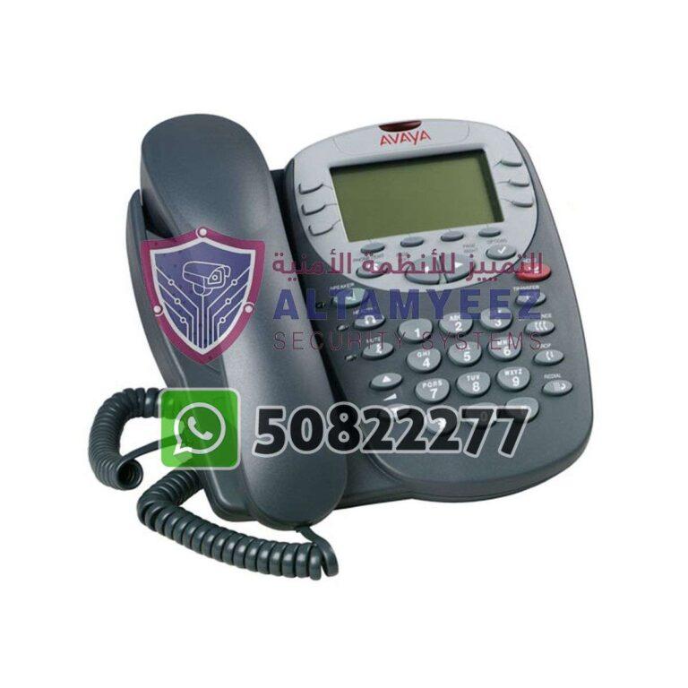 Ip-phone-business-voip-solution-doha-qatar-154