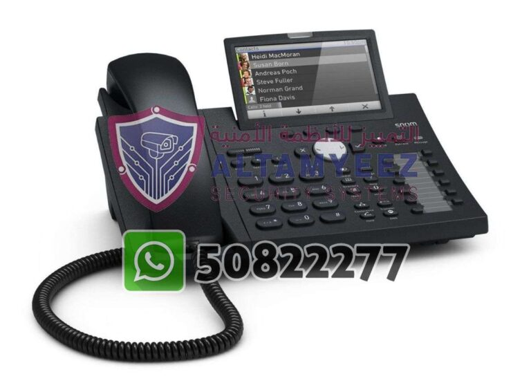 Ip-phone-business-voip-solution-doha-qatar-155