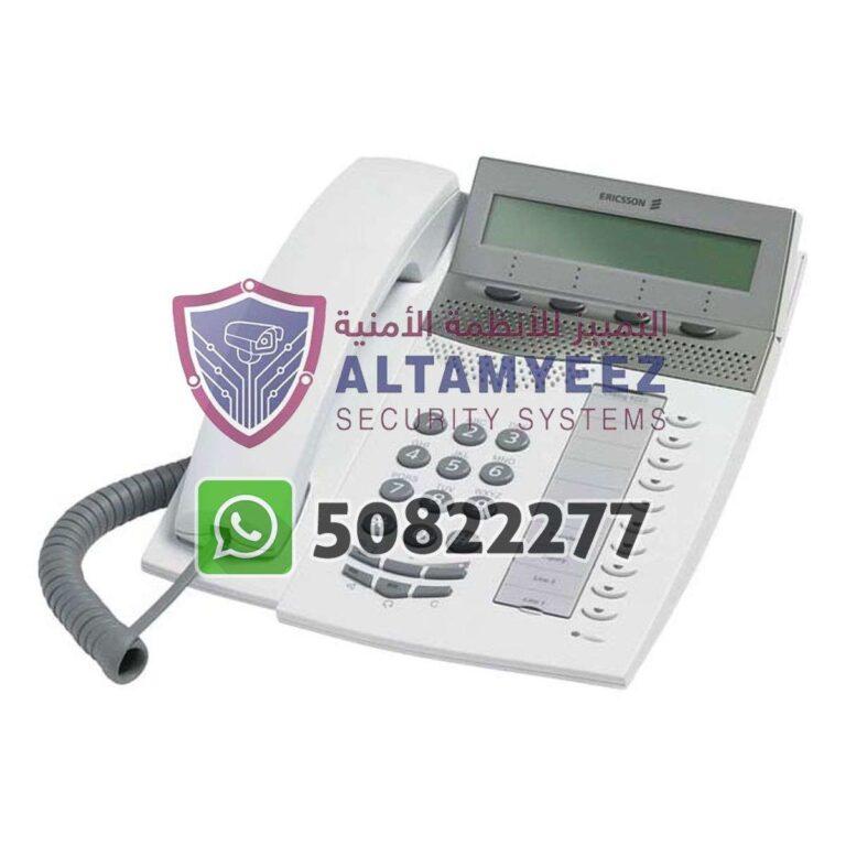 Ip-phone-business-voip-solution-doha-qatar-156
