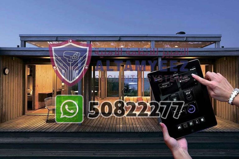 Smart-home-devices-store-doha-qatar001