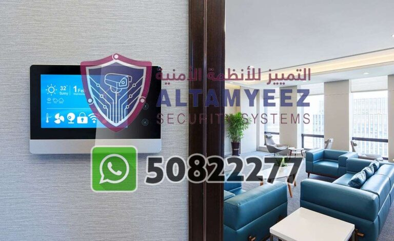 Smart-home-devices-store-doha-qatar002