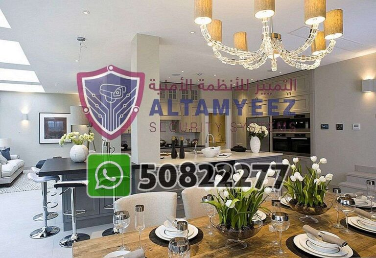 Smart-home-devices-store-doha-qatar005