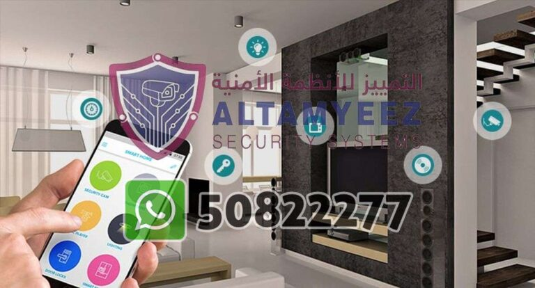 Smart-home-devices-store-doha-qatar006