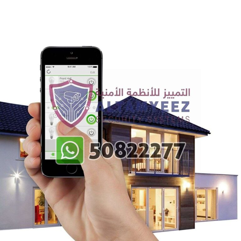 Smart-home-devices-store-doha-qatar011