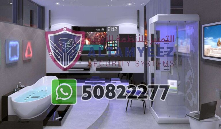 Smart-home-devices-store-doha-qatar012