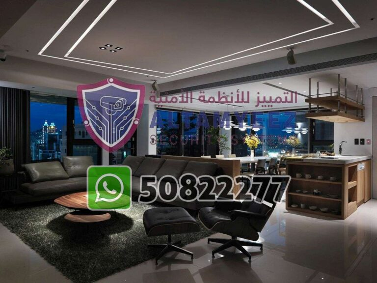 Smart-home-devices-store-doha-qatar013