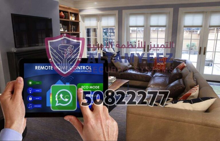 Smart-home-devices-store-doha-qatar016
