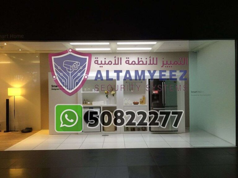 Smart-home-devices-store-doha-qatar017
