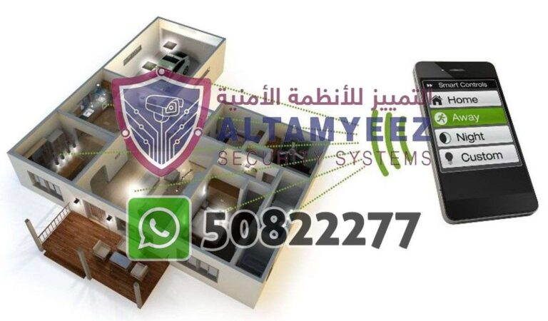 Smart-home-devices-store-doha-qatar018
