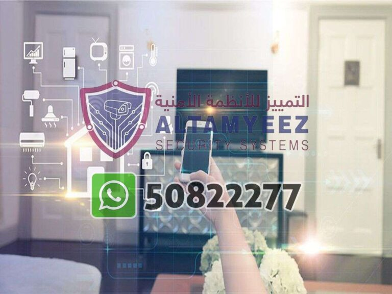 Smart-home-devices-store-doha-qatar019