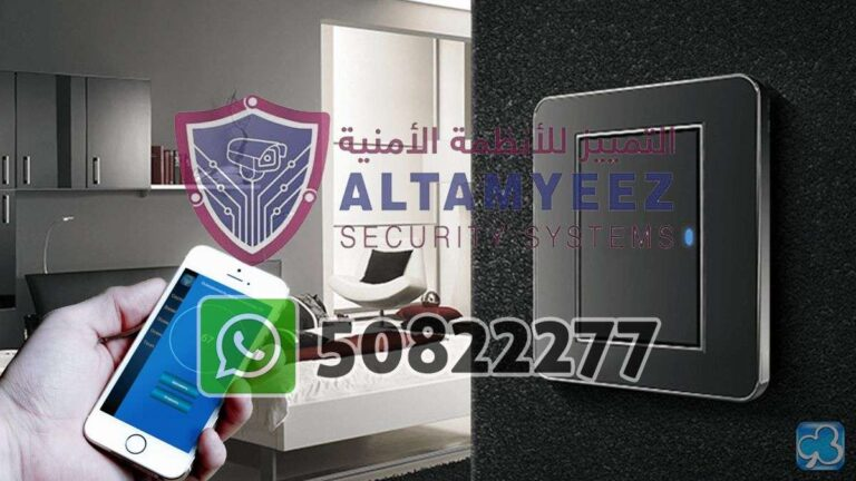 Smart-home-devices-store-doha-qatar020