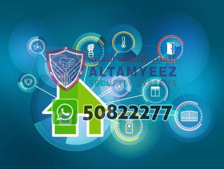 Smart-home-devices-store-doha-qatar021