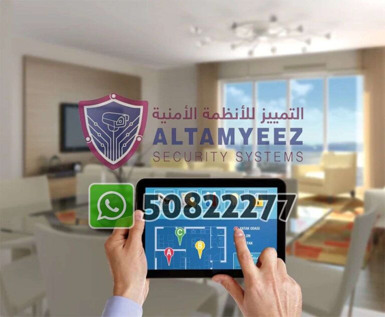 Smart-home-devices-store-doha-qatar022