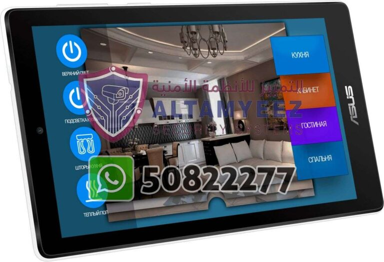 Smart-home-devices-store-doha-qatar023