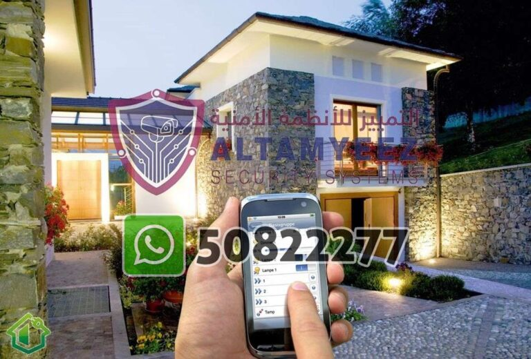 Smart-home-devices-store-doha-qatar025