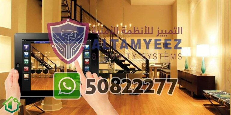Smart-home-devices-store-doha-qatar027