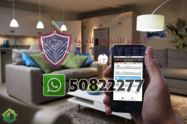 Smart-home-devices-store-doha-qatar028
