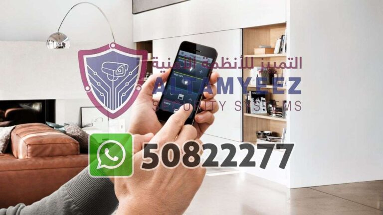 Smart-home-devices-store-doha-qatar029